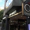 Restaurang Cirkeln Sveavägen