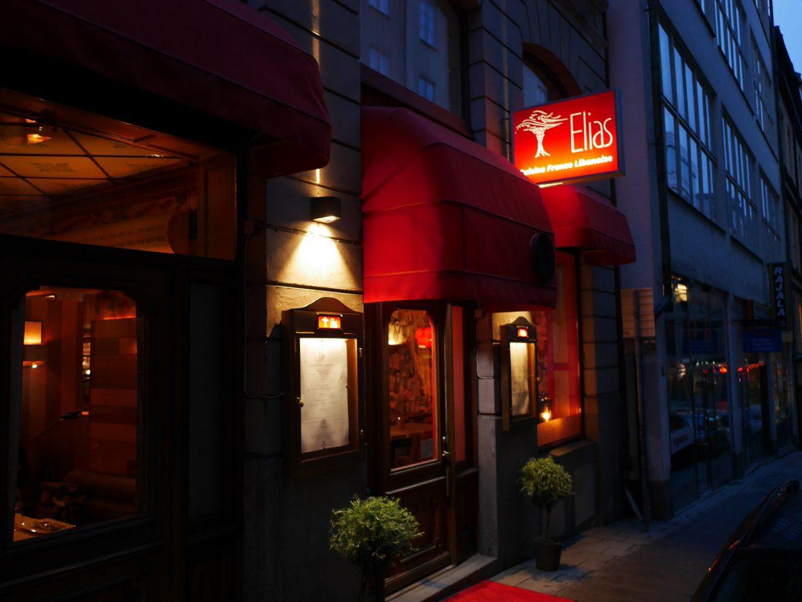Restaurang Elias