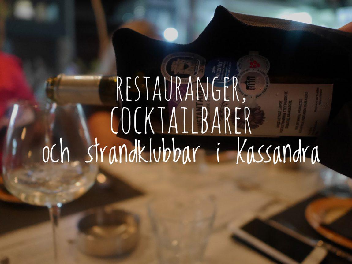 Restauranger i Kassandra