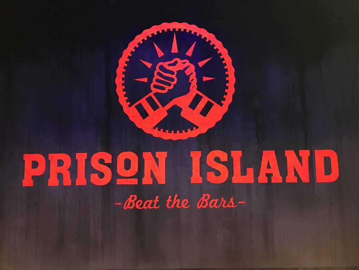 Prison Island Borlänge