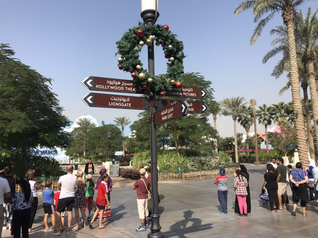 Motiongate Parks and Resorts Dubai
