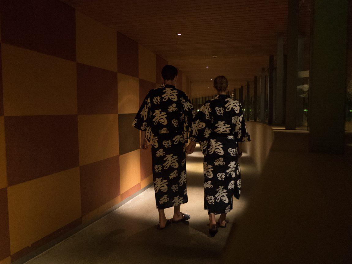 Yasuragi Japanskt bad