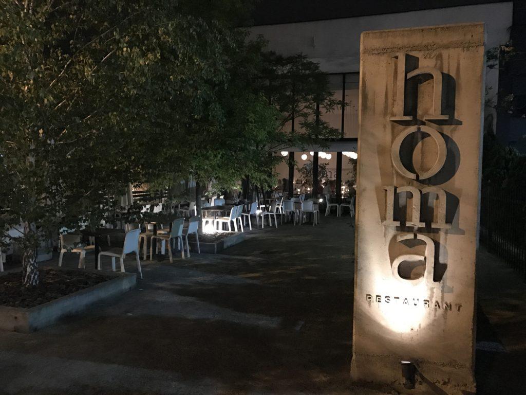 Homa fine dining Belgrad