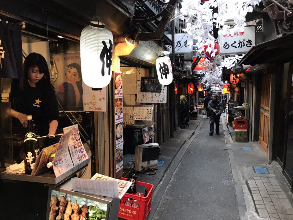 Piss Alley i Tokyo