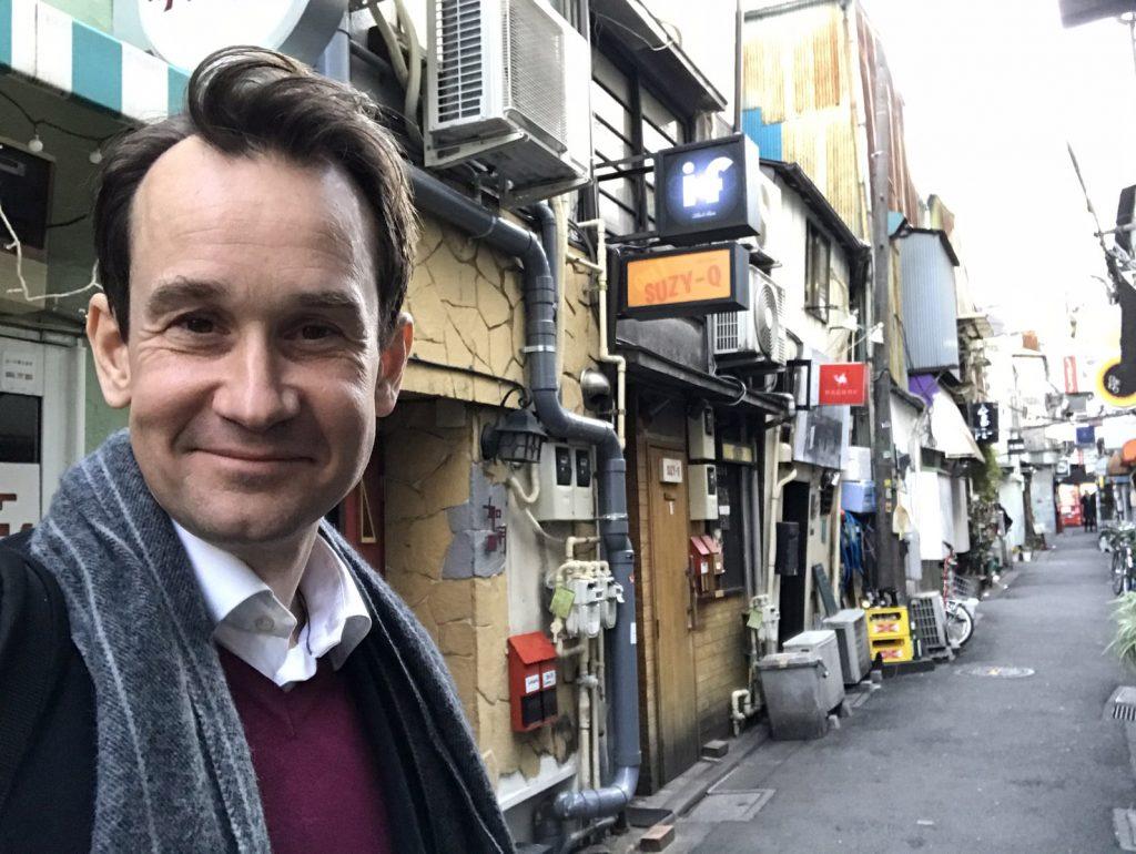 Golden Gay i Tokyo