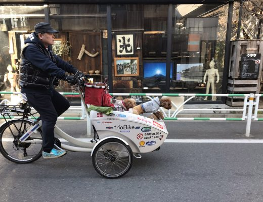 Tokyos Brooklyn - Daikanyama