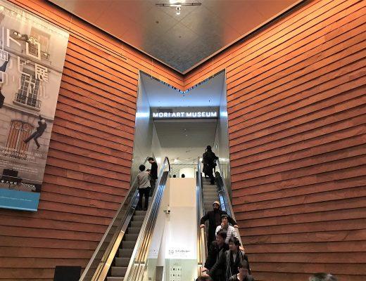 Mori Art Museum i Tokyo
