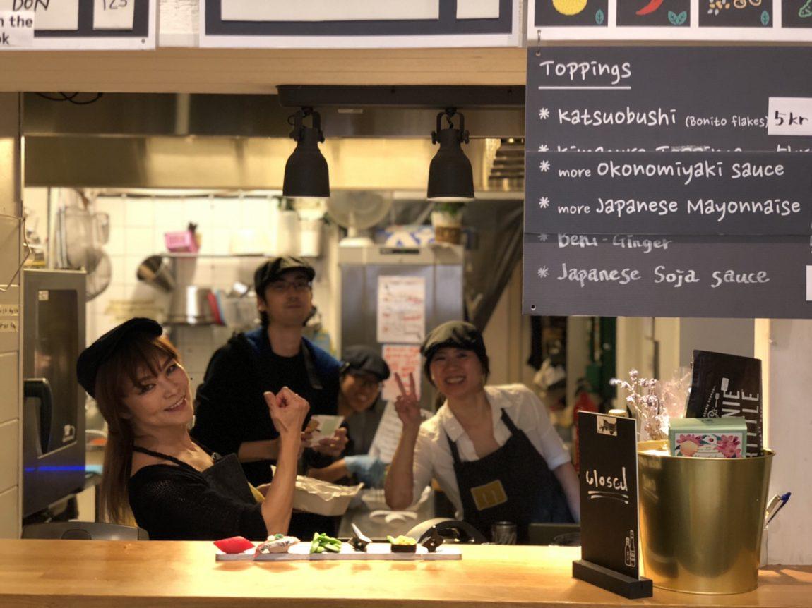 Mama Wolf - Japansk streetfood på söder