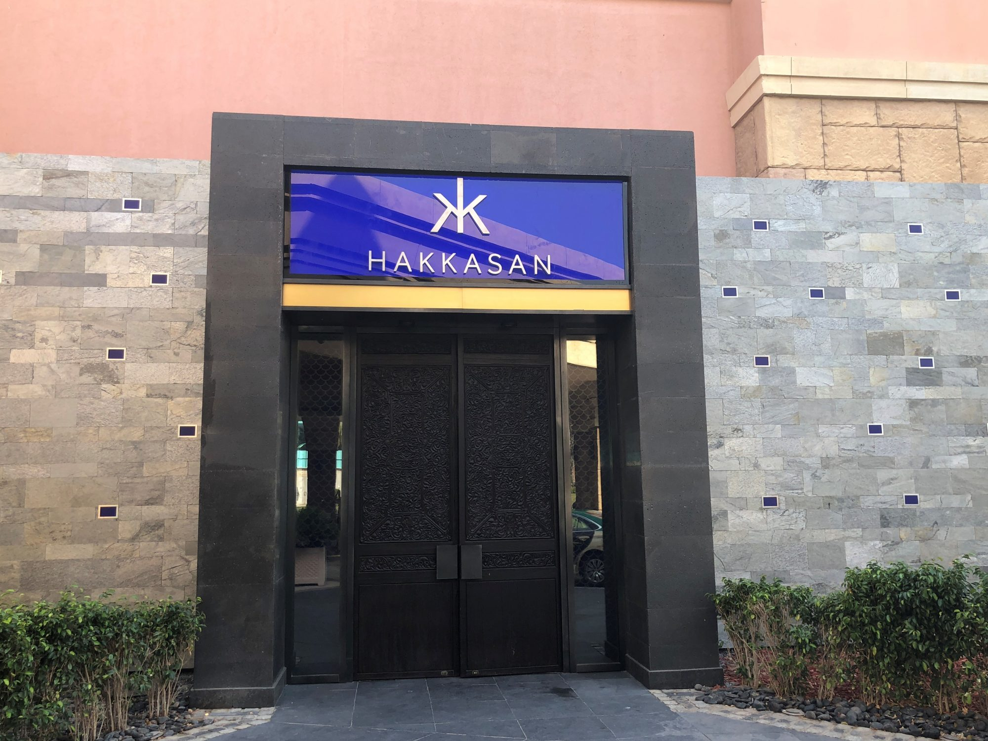 Hakkasan på Atlantis the Palm i Dubai