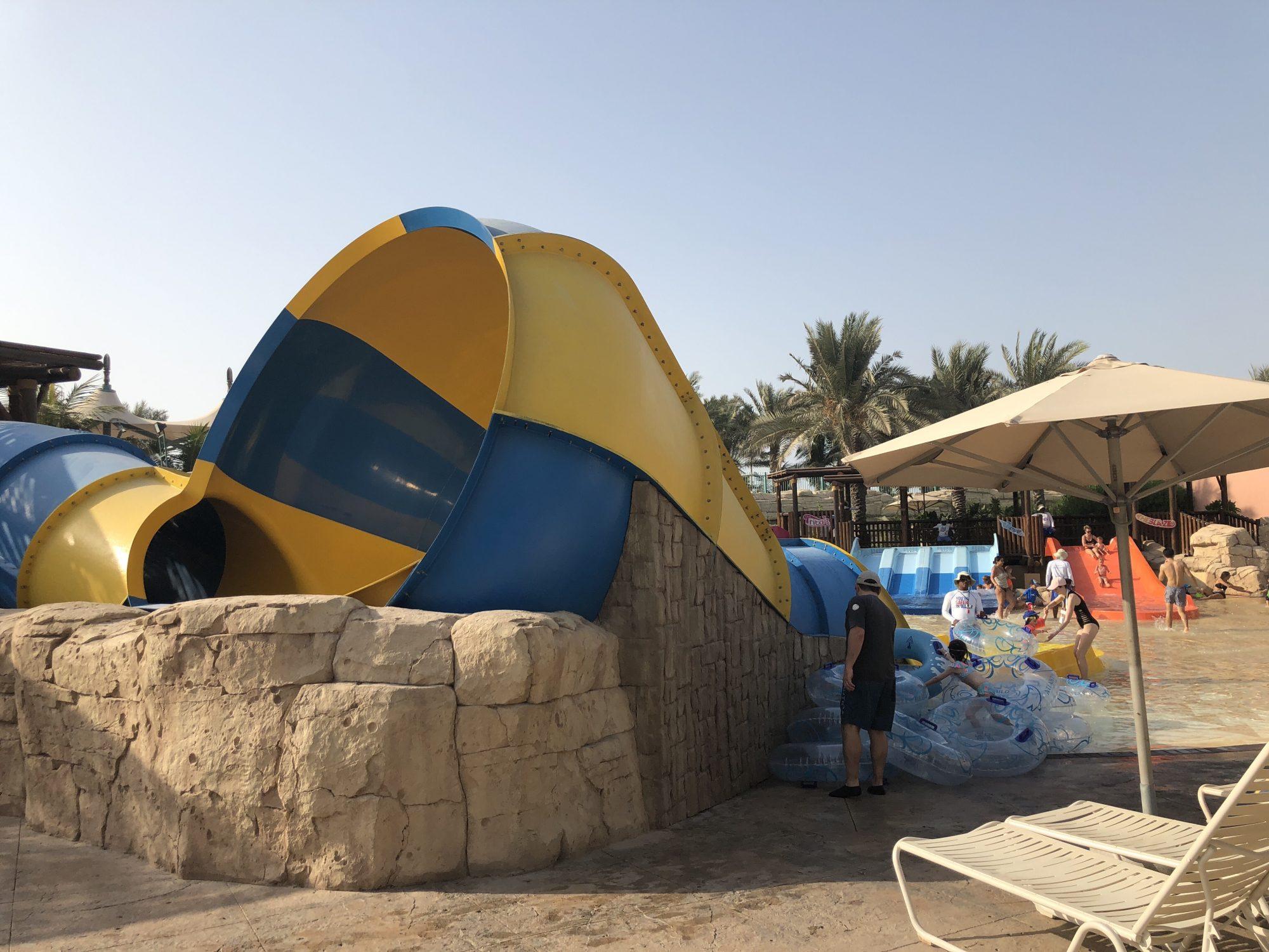 För småbarn på Aquaventure
