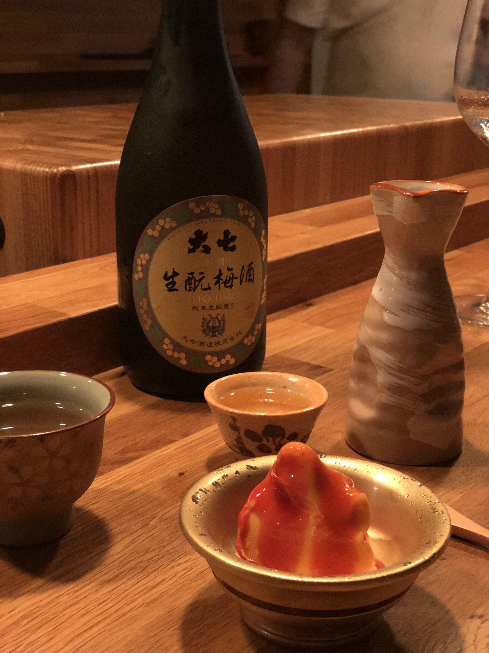 Soyokaze Dessert
