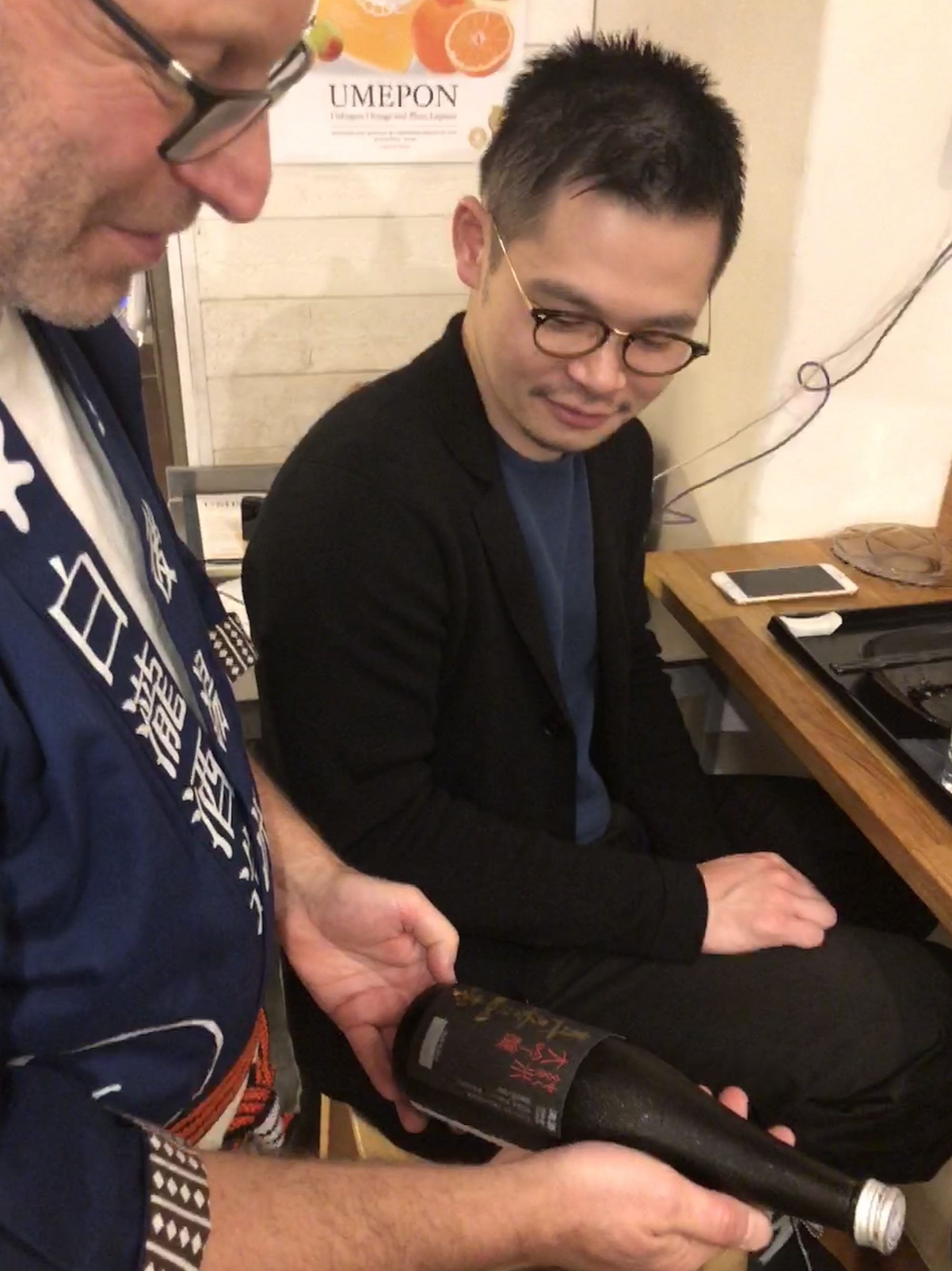 Sakéman och Sakesson - high end saké